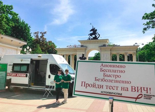 В центре Краснодара организовали экспресс-тест на ВИЧ