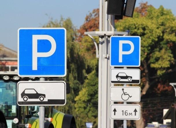 В Краснодаре места на парковках для водителей-инвалидов «спрячут» за шлагбаум