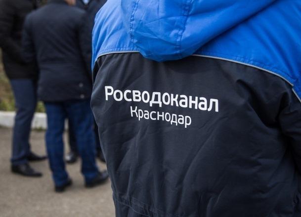 Стоимость услуг ЖКХ в Краснодаре одобрил представитель Общественной палате РФ