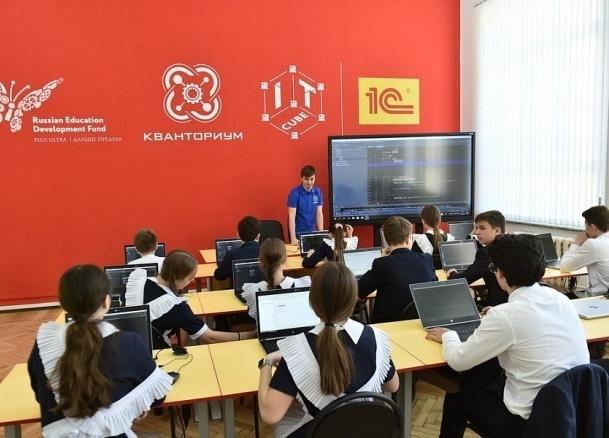 Первый детский центр IT-творчества открыли в Краснодаре