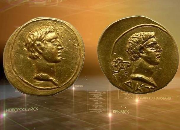 Найденную на Кубани монету времен Римской империи отдадут в музей Краснодара