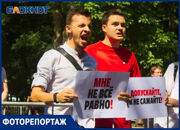 Пикет в поддержку законности на выборах в Мосгордуму собрал свыше сотни краснодарцев