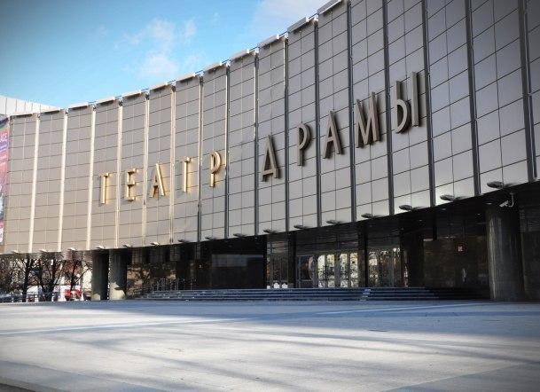 Контроль безопасности хотят усилить в учреждениях культуры Краснодара
