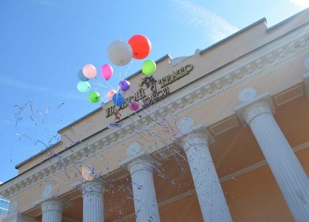 Новый театр кукол в Краснодаре отремонтируют