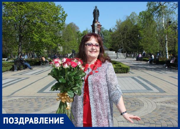 Пресс-секретарь Кубанского казачьего хора отметила юбилей