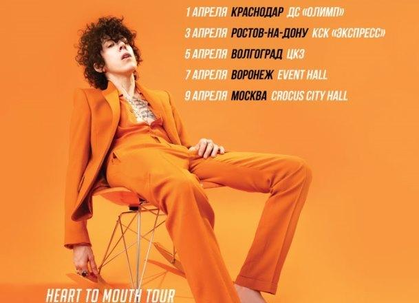 Американская певица LP приедет в Краснодар в День дурака