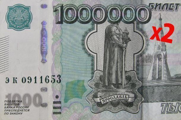 Гражданин Краснодарского края одержал победу влотерею два млн руб.