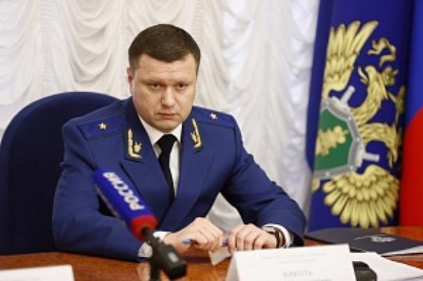 «Чиновники и застройщики ответят!»: к обманутым дольщикам Кубани приехал заместитель генпрокурора РФ