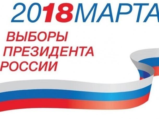 «Это важно»: начался самый важный день для Краснодарского края и России