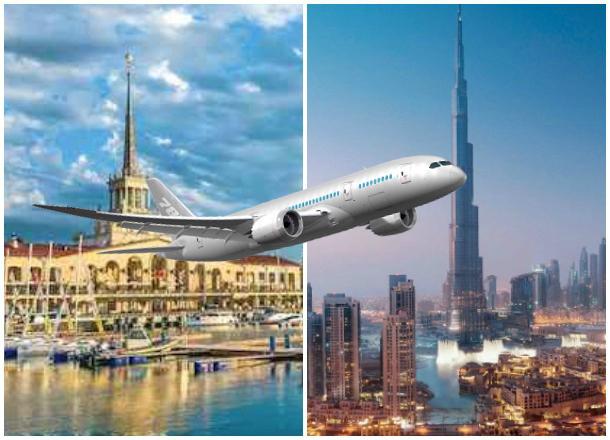 «Мама, я в Дубаи»: из Сочи будут летать чартерные рейсы