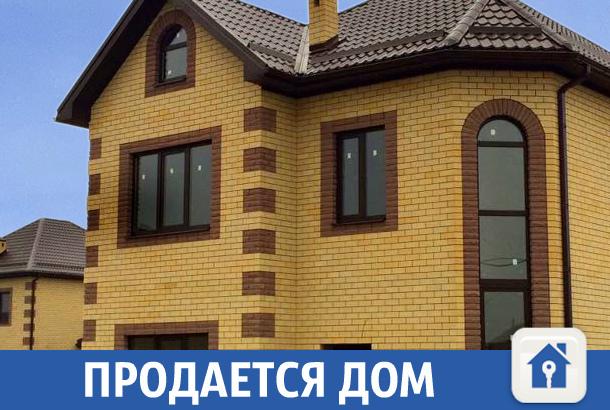 Продается шикарный дом в закрытом поселке
