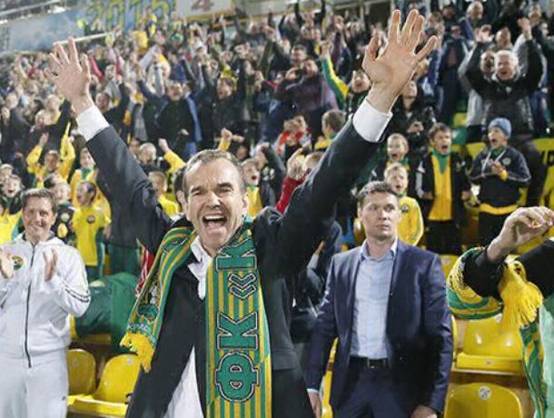Разозленные фанаты «Кубани» написали петицию на имя губернатора