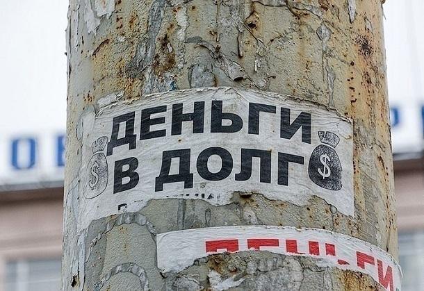 Кубань стала лидером поколичеству должников спросрочкой