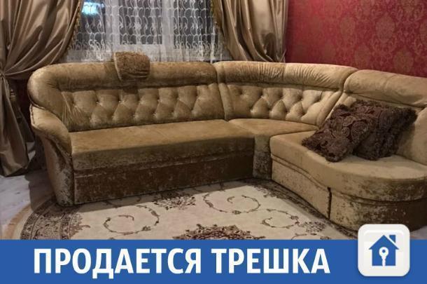 Шикарная и просторная трешка продается в Краснодаре