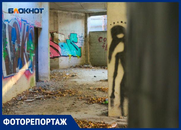 Темная сторона Горсада Краснодара: куда приходят наркоманы и сталкеры