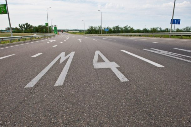 Стала известна цена проезда по платной дороге на Кубани