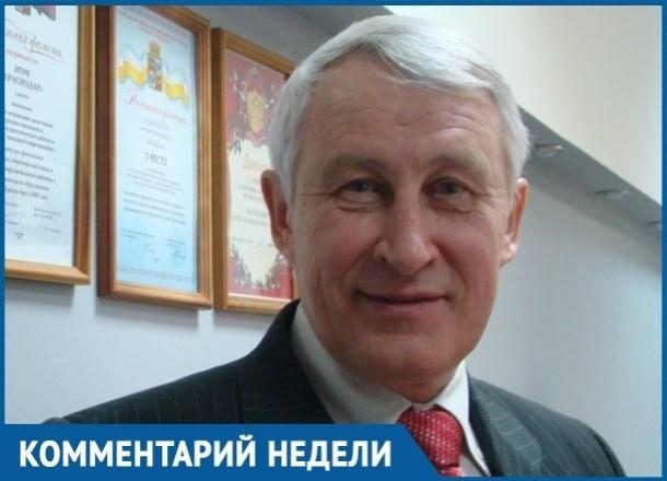 Провокацией назвал политолог заявление украинского министра о захвате Кубани и Москвы