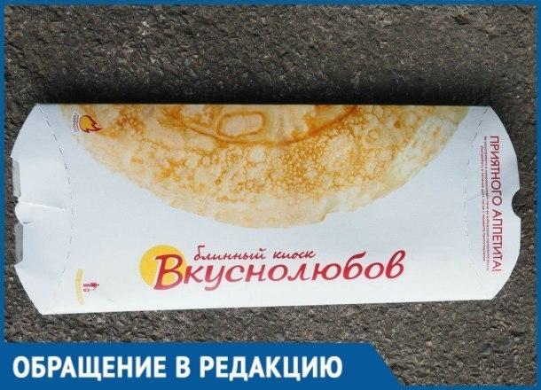 Жесть во «Вкуснолюбове»: сотрудники пожаловались в прокуратуру Кубани на условия труда