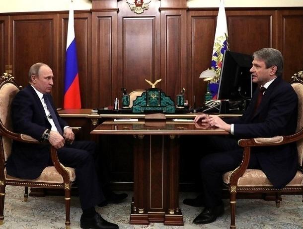 Владимир Путин встретился с экс-губернатором Краснодарского края Александром Ткачевым