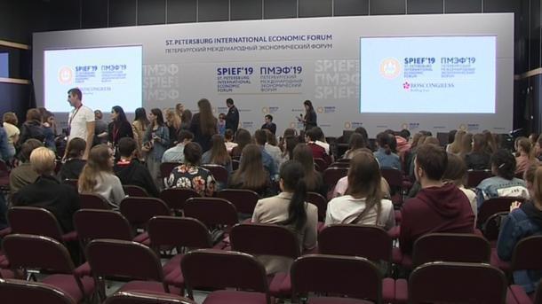 Краснодарский край представит на ПМЭФ 58 инвестиционных проектов