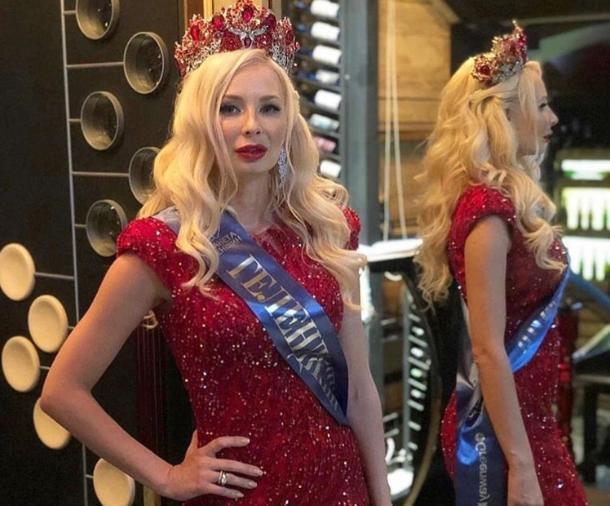 Жительница Геленджика завоевала титул «Миссис Россия - 2019»