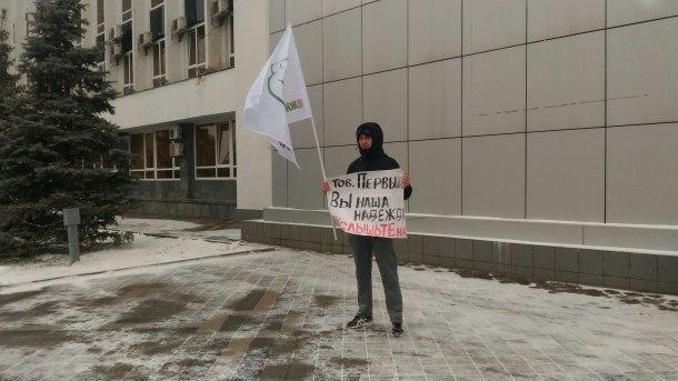 Экологи в Краснодаре устроили пикет против принятия Генплана
