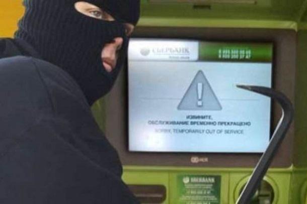 Злоумышленники распилили банкомат иукрали свыше 2 млн руб. вАбинском районе