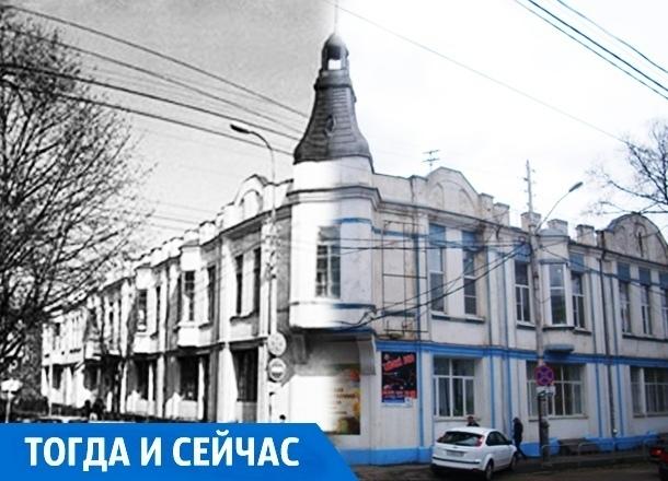 Краснодар тогда и сейчас: здание, оставшееся детям