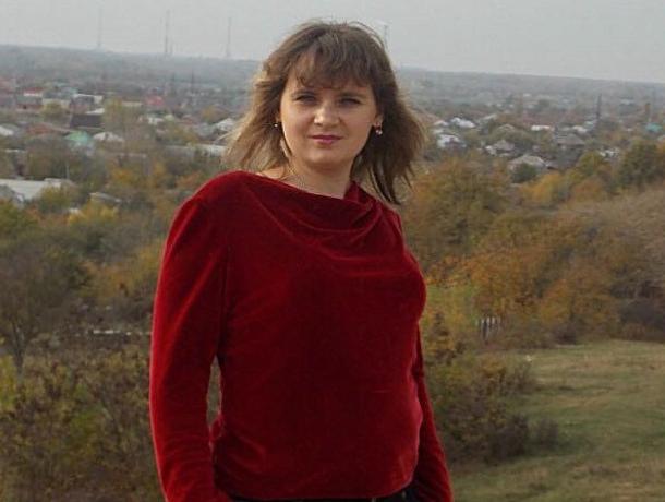 Регистрация в каталогах Белореченск 60w magsafe power adapter купить