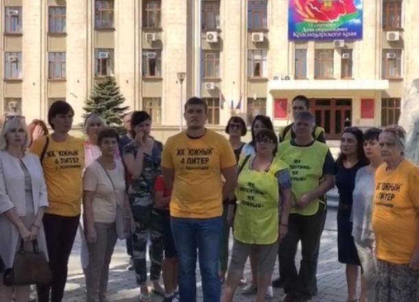 Очередные обманутые дольщики устроили пикет у администрации Краснодарского края