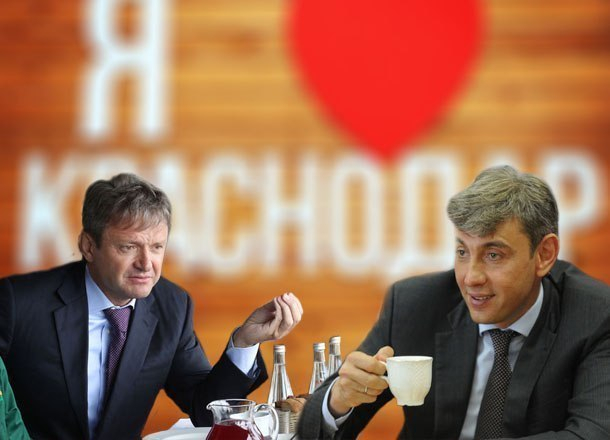 «Ткачев» и «Магнит» дали повод для празднования жителям Краснодарского края