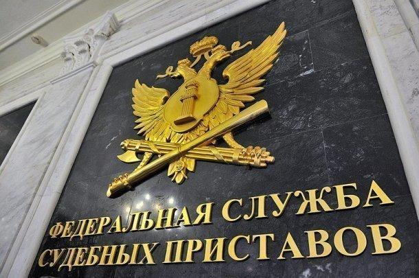 Судебные приставыРФ внесли значимый вклад в улучшение правовой системы— Путин