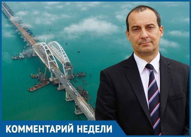 Как открытие Крымского моста 15 мая изменит Краснодарский край, рассказал Юрий Бурлачко