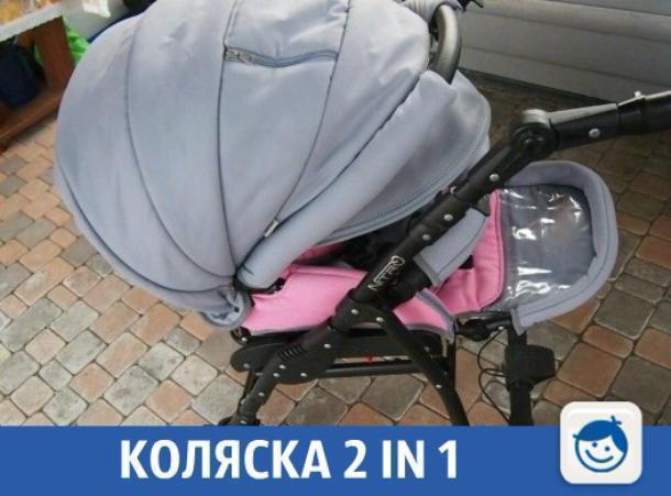 «Зимой и летом одним цветом»: шикарный транспорт на двоих есть в Краснодаре