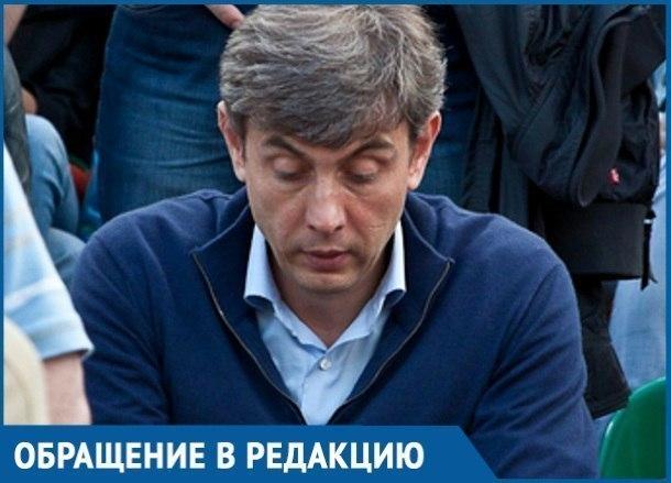 «МММ вернулся»: бесплатные ваучеры предлагаются от имени краснодарского «Магнита»