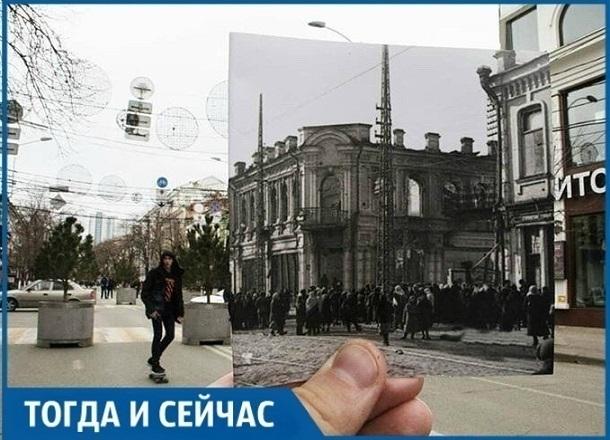 Как изменился облик Краснодара со времен Великой Отечественной войны