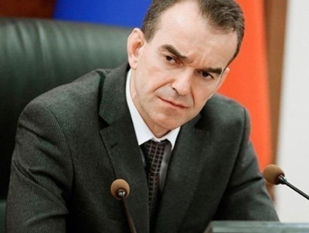 «Света не будет сутки»: создан оперштаб по поручению губернатора Краснодарского края