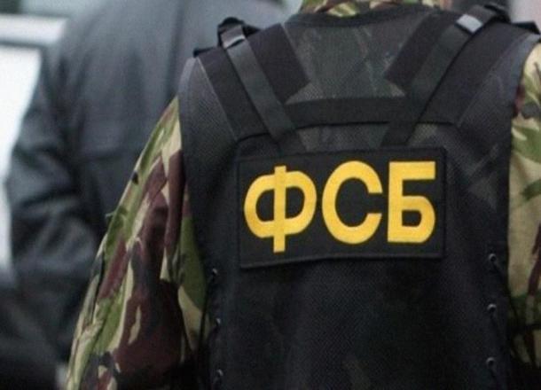 На Кубани полицейский планировал сотрудничать с американской разведкой