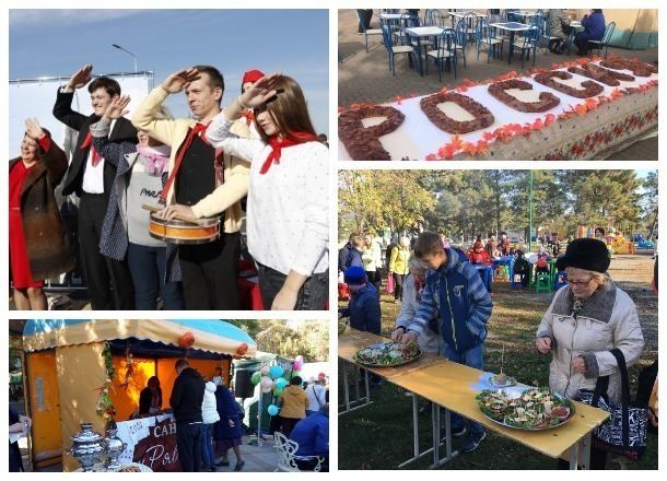 Как Кубань отметила День народного единства