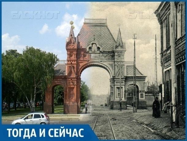 «Краснодар тогда и сейчас»: Под  Александровской триумфальной аркой раньше ходили трамваи