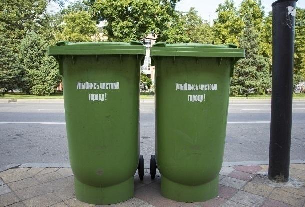 Глава Краснодара рассказал, куда уходят мусорные баки