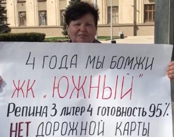 Обманутые дольщики в стихах обратились к губернатору Краснодарского края