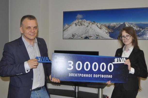 Сочинская школьница получила 300 тысяч на образовательный стартап