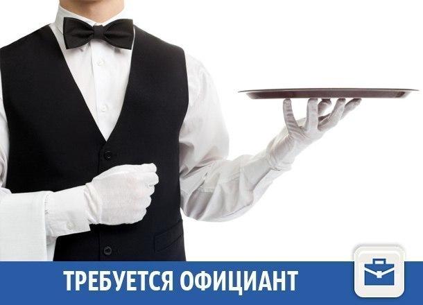 Краснодарское кафе ищет шустрого официанта