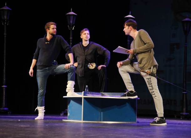 Пьесу Карло Гольдони покажут в Краснодаре