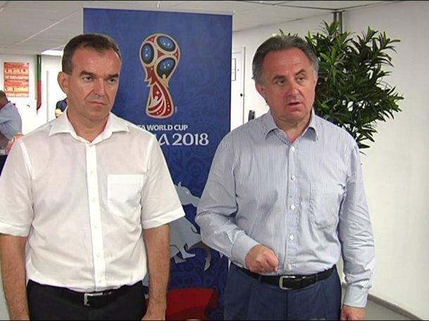 Вениамин Кондратьев иВиталий Мутко проинспектируют спортобъекты Краснодара