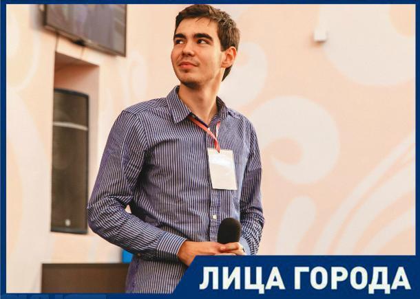 «Волонтерство – это образ жизни», - руководитель волонтерского центра КубГУ Олег Русаков
