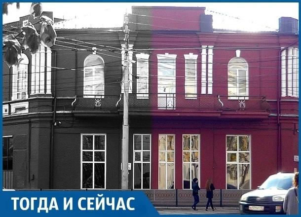 В здании МЧС Кубани раньше жили и учились: история особняка на Мира
