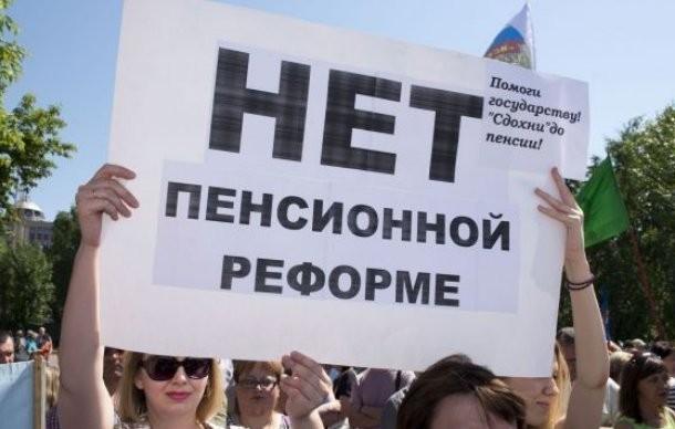 Мэрия Краснодара согласовала митинг против повышения пенсионного возраста