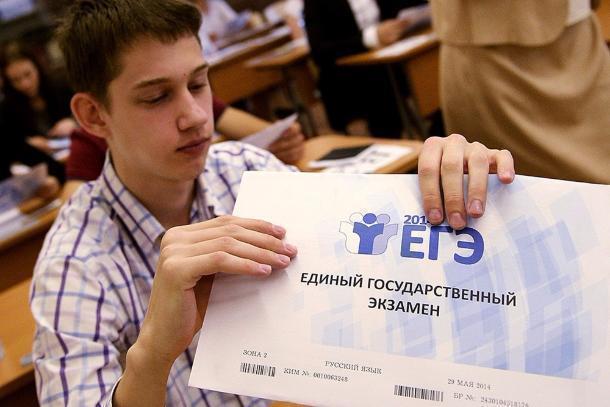 До 1 февраля кубанские школьники должны определиться с выбором предметов на ЕГЭ